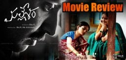 mallesham-movie-review-and-rating