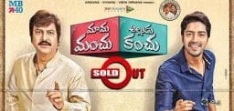mama-manchu-alludu-kanchu-satellite-rights