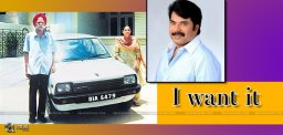 mammootty-wants-to-buy-first-maruthi-800-car