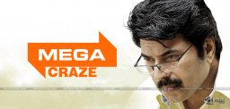 mammootty-393rd-movie-story-news