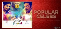 prakashraj-at-mana-oori-ramayanamaudio-launch