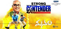 manam-movie-nominations-in-siima-awards