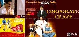 Craze-in-Corporate-Brands-for-Manam