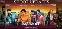 chandra-sekhar-yeleti-manamantha-movie-updates