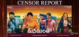 mohanlal-manamantha-movie-censor-report