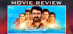 mohanlal-gautami-manamantha-movie-review
