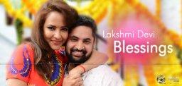 manchu-lakshmi-next-movie-with-vamsi-krishna