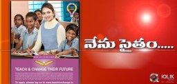 manchu-lakshmi-new-teach-for-change-campaign