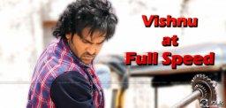 manchu-vishnu-and-ram-gopal-varma-new-movie