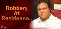 music-director-manisharma-house-robbery-details