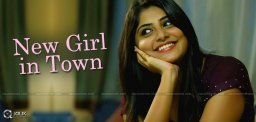offers-for-manjima-mohan-in-telugu-details