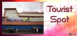 maratha-mandir-may-turn-into-tourist-spot
