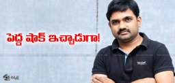 director-maruthi-new-film-with-haveesh-babu