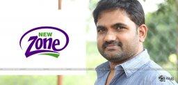 director-maruthi-bhale-bhale-magadivoy-film