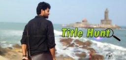 varun-tej-gollabhama-film-title-to-get-mass-touch
