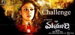 watch-nayantara-mayuri-movie-alone-to-get-prize