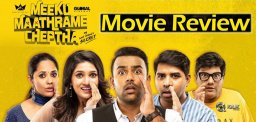 meeku-maathrame-cheptha-movie-review-rating