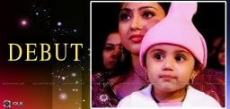meena-daughter-to-debut-in-theri-movie
