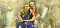 megha-chowdury-oorantha-anukuntunnaru