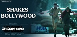 puri-jagannadh-mehbooba-shakes-bollywood