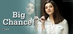 Mehreen-Kaur-Aims-Big-This-Time