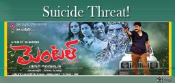 srikanth-mental-film-director-threatens-of-suicide
