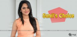 mia-george-to-act-in-sunil-new-film