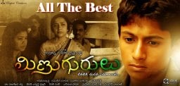 minugurulu-movie-nominated-for-awards-news
