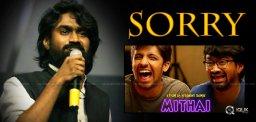 rahul-ramakrishna-said-sorry-for-mithai-flop-show