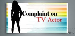 model-files-complaint-on-tv-actor-armaan-tahil