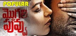 ram-gopal-varma-new-film-mogalipuvvu-news