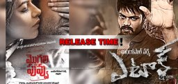 mogalipuvvu-attack-movie-release-date-details