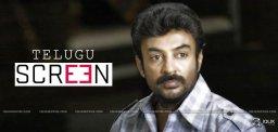 tamil-actor-mohan-new-film-with-naga-shaurya
