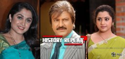 mohan-babu-new-movie-exclusive-details