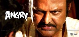 mohan-babu-comments-on-young-heroes