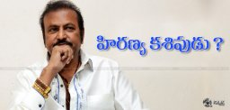 mohanbabu-to-play-hiranyakasipa-in-gunasekhar