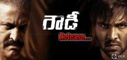 mohan-babu-rowdy-movie-releasing-with-legend