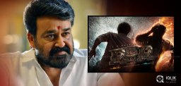 Malayalam Superstar To Act In RRR?
