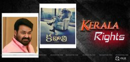mohanlal-gets-kabali-movie-malayalam-rights