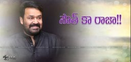 discussion-on-mohanlal-films-in-south