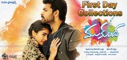 varuntej-mukunda-movie-first-day-collections
