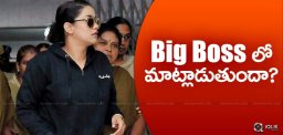 mumaith-khan-about-sit-investigation-in-bigboss