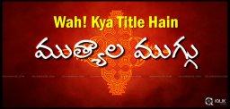 bhavaya-creations-registers-muthyaala-muggu-title