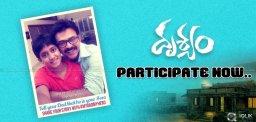 telugu-drushyam-fathers-day-special-contest