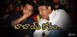 jr-ntr-attending-the-event-of-balakrishna-ntr-biop