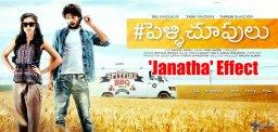 janatha-garage-effect-on-pelli-choopulu-film