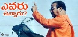 Balakrishna-srntr-biopic-director-quest-continues-