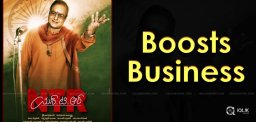 ntr-movie-first-look-impact-on-business