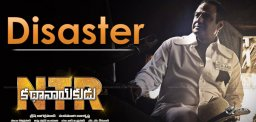 ntr-kathanayakudu-disaster-collections