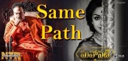ntr-biopic-following-mahanati-promotions